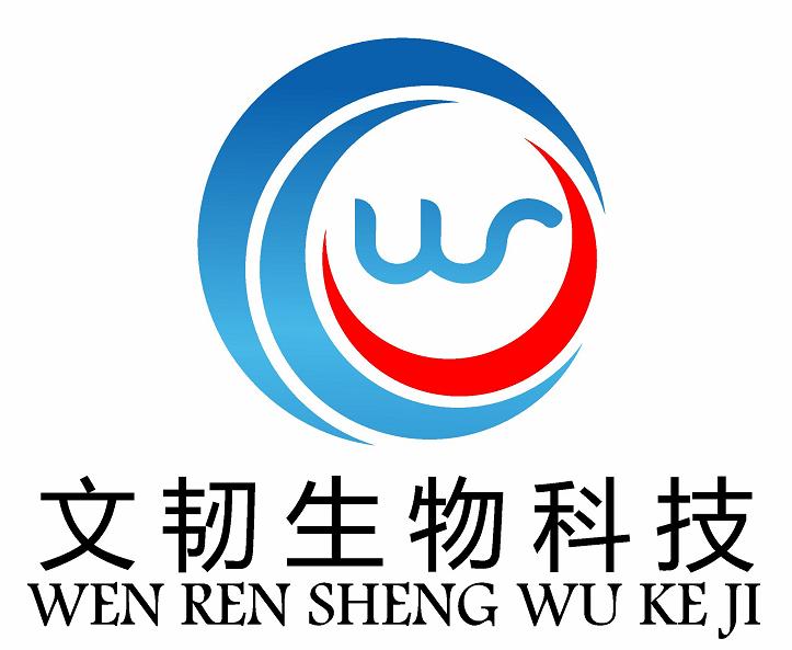 上海文韧生物科技有限公司