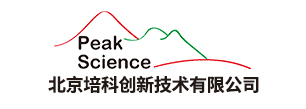北京培科創新技術有限公司