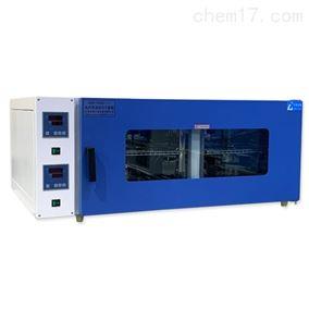 DHG-9080-II桌上型两箱鼓风干燥箱实验室用