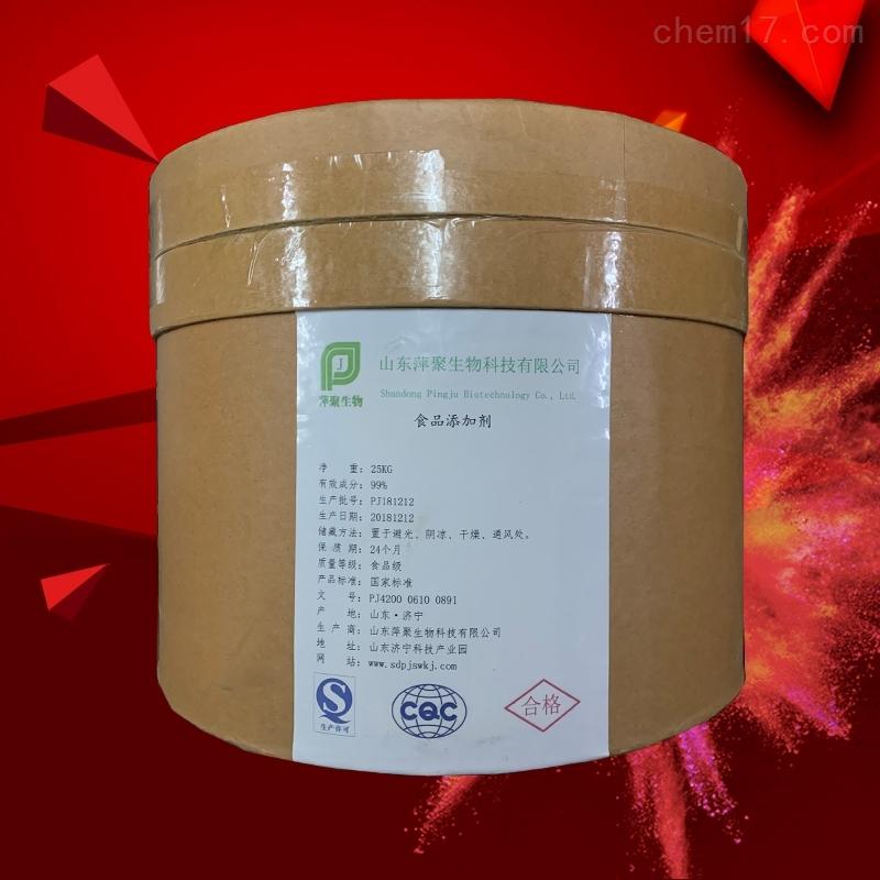 山东N-乙酰-L-半胱氨酸厂家