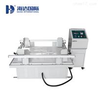 HD-A521-1深圳汽车模拟运输振动试验台
