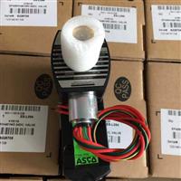 货真EFX830804425006,低折扣ASCO电磁阀
