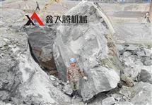鑫飞腾取代放炮开石头施工技术