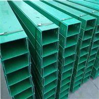 直径50-1000定制云南300-150梯式桥架供应商