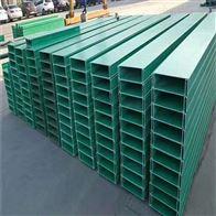 直径50-1000定制广东玻璃钢桥架批发商