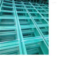 直径50-1000定制邢台300-150梯式桥架质量好的厂家