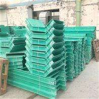 直径50-1000定制西藏50*50槽式电缆桥架设备公司