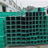 直径50-1000定制吉林150*50槽式电缆桥架批发商