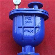 TMHCKD喜开理带快换管接头的残压排气阀