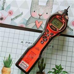 ION英國離子虎牌便攜式VOC氣體檢測儀