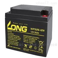 广隆蓄电池WPS26-12N/12V26AH规格容量