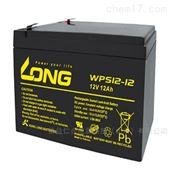 广隆蓄电池WPS12-12/12V12AH成交价格