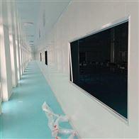 HZD青岛无菌室常用的灭菌方法