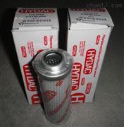 hydac贺德克高压过滤器0660 R 010 BN4HC
