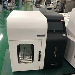 北京封闭氮吹仪AYAN-DC36S智能氮气浓缩仪