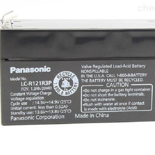 松下蓄电池代理销售