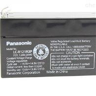 LC-R121R3P松下蓄电池代理销售