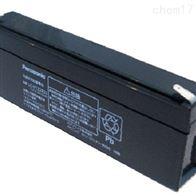 LC-V122R2J松下储能蓄电池
