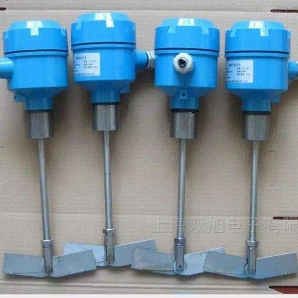 高压阻旋式料位控制器W18-3
