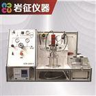 生物質轉化金屬催化裝置