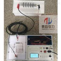 60KV/2mA高频直流高压发生器