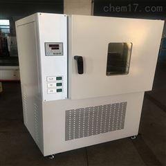BG系列管式热老化试验箱