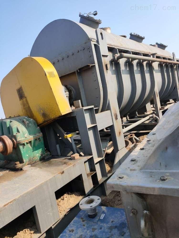 二手空心桨叶干燥机  厂家定制