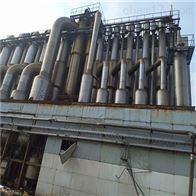 二手降膜蒸发器厂家