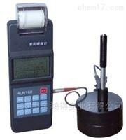 HD-HLN-160型鸿得里氏硬度计