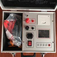 TY高压开关回路电阻测试仪
