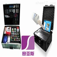 SYH-SG食品安全干式化学分析仪