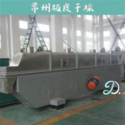 葡萄糖酸钠干燥机