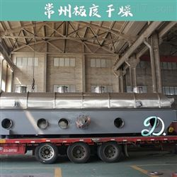 磷酸钠流化床干燥机