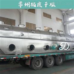 琥珀酸干燥机