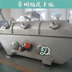 藕淀粉干燥机