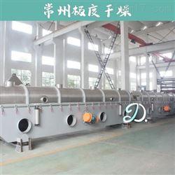 氯酸钠干燥机