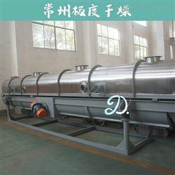 硫酸铵干燥机