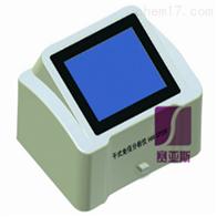 SYH-GS10食品安全干式化学分析仪SYH-GS10