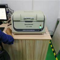 EDX1800ROHS有害物质检测仪