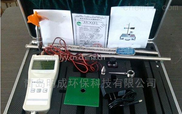 厂家直销LB-JCM2便携式水质流速流量测定仪