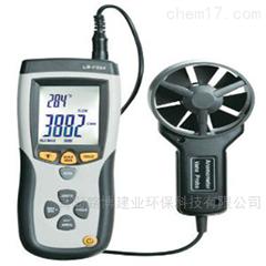 LB-FS93数字精密型风速仪显示空气温度