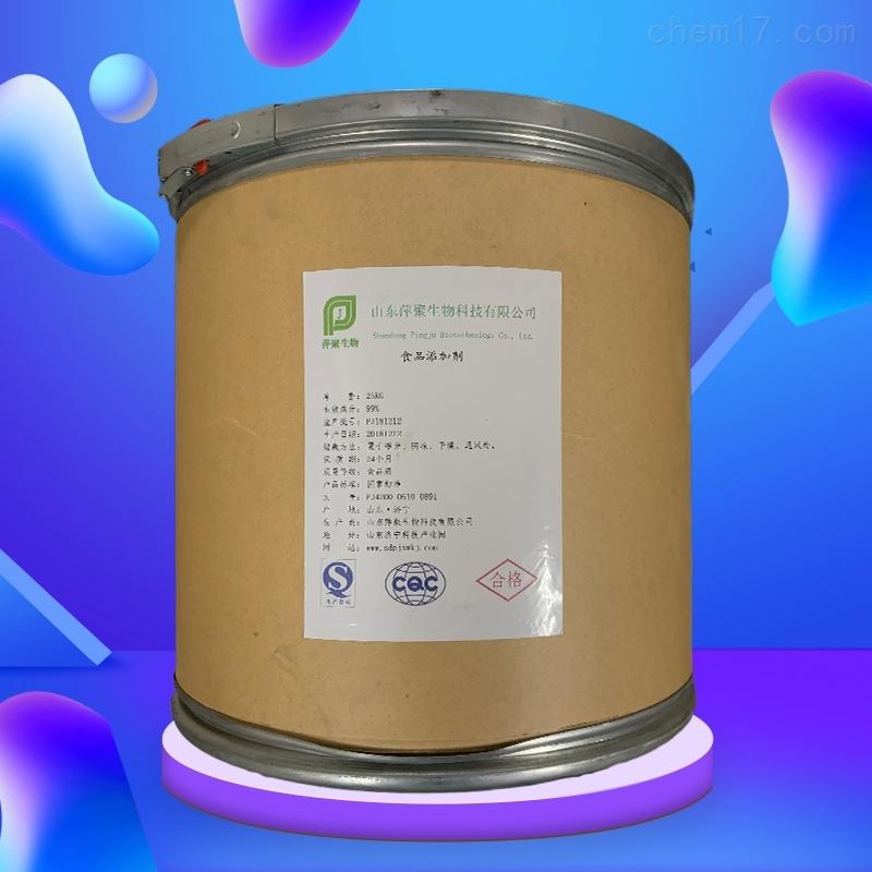 山东木瓜蛋白酶厂家