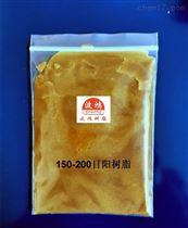 001x7001x7天津陽離子交換樹脂廠家