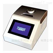 THT-48(标准型)PCR