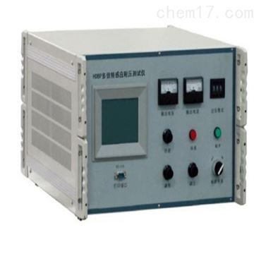 HDBP系列多倍频感应耐压测试仪
