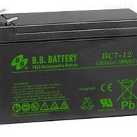 12V7AH台湾BB储能蓄电池BC7-12