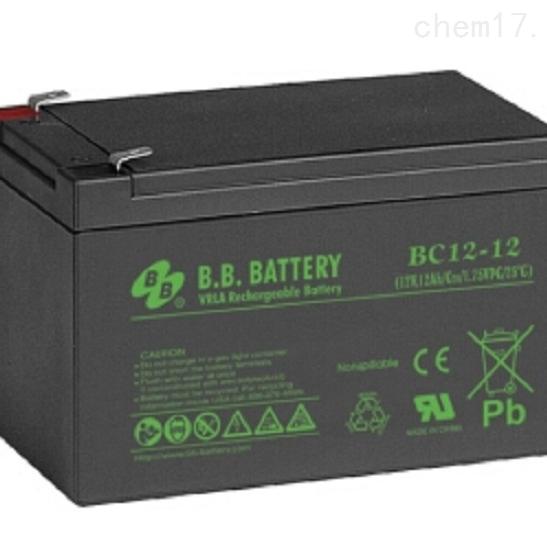 台湾BB通信蓄电池BC12-12
