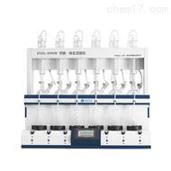 ZNZL-6000B智能一体化蒸馏仪
