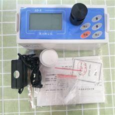 LD-5检测可吸入颗粒物浓度的微电脑激光粉尘仪