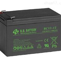 12V12AH台湾BB蓄电池BC12-12代理商